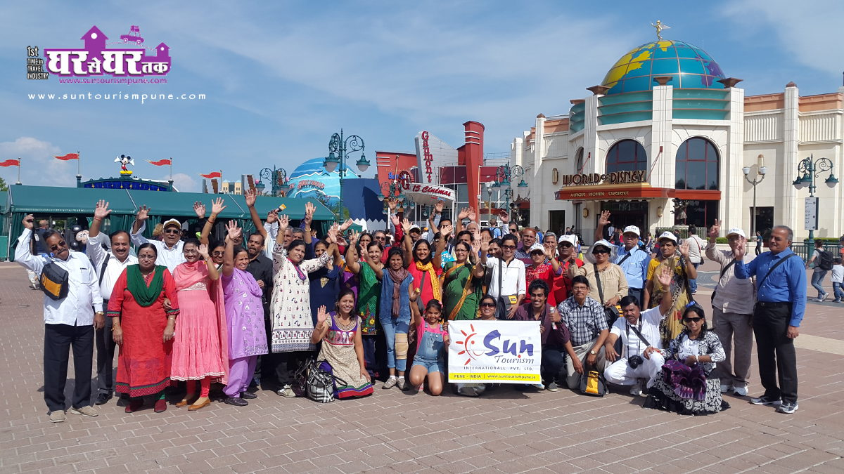 Best Of Europe Tour Packages From Pune Sun Tourism Pune All - Best europe tours
