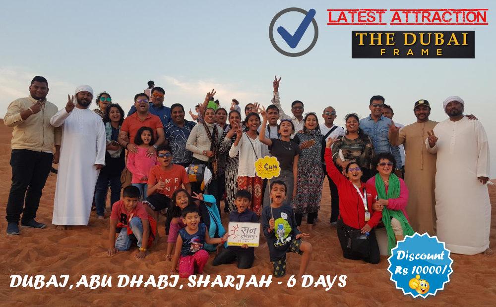 Dubai Abu Dhabi Sharjah Tour Packages From Pune 6 Days