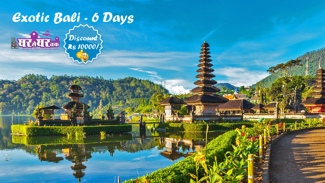 Bali Tour Packages From Pune 6 Days Ghar Se Ghar Tak