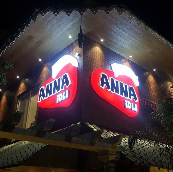 Anna Idli, Pune