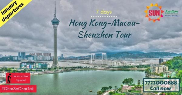 Hong Kong-Macau-Shenzhen Tour