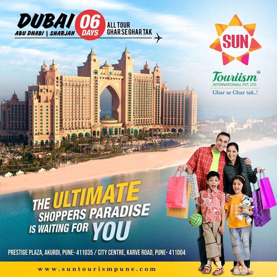 Dubai, Abu Dhabi, Sharjah Tour Packages From Pune